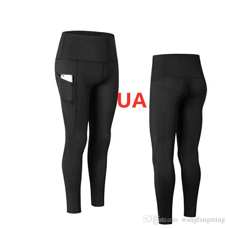 e0afb2b91bb Women's solid color tights, high waist stretch sweatpants, sports  quick-drying fitness pants, yoga pants