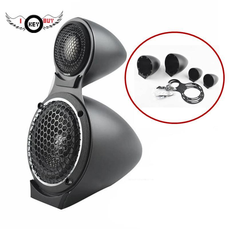 3 5 inch Mid-range Speaker Base Car Horn Modified Three-way Speaker Bracket  Treble Mid-range Box Bracket Shell Gasket