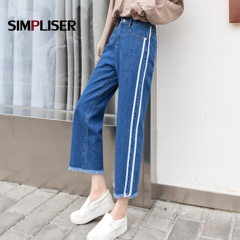 789958da608 2019 Elastic Waist Women Denim Blue Jeans Pants Loose Boyfriend 2019 Summer  Capri Jeans Pants Pantalon Femme Wide Leg Women From Luweiha