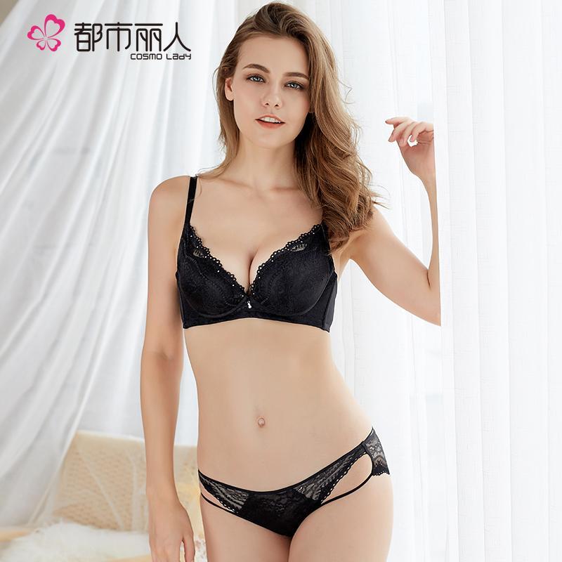 6608b475ff2 Cosmo Lady Bra Set plus Lace Sexy Lingerie Set Thin Temptation and Panty  Women s Underwear 2B8121