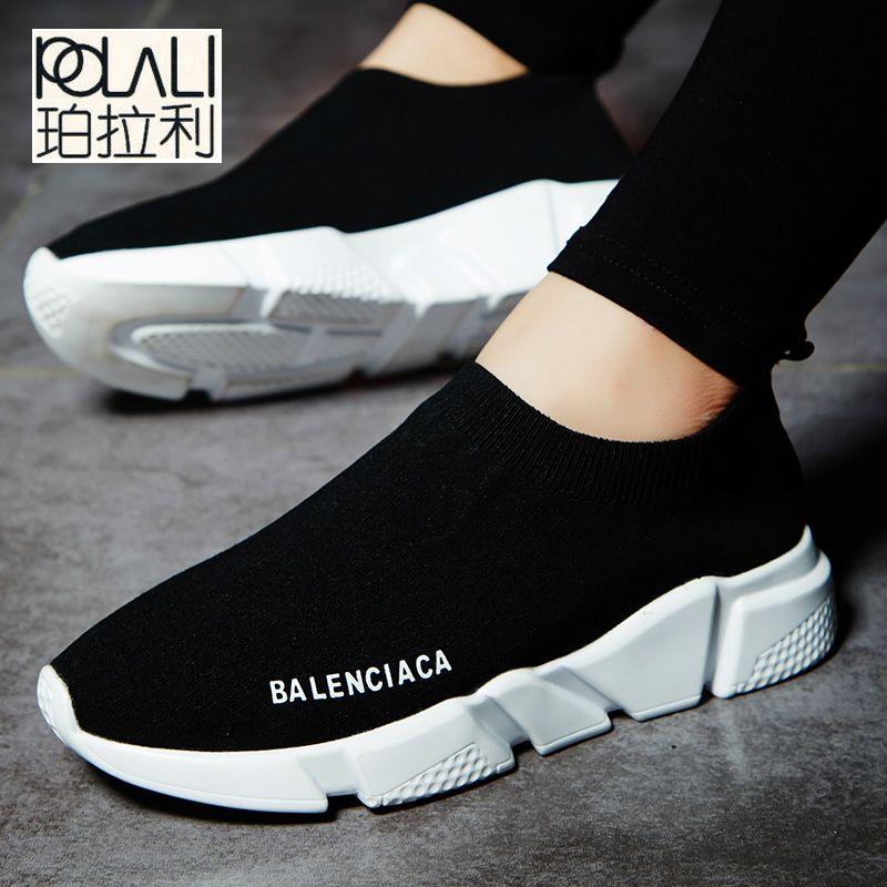 beba4767 Compre 2019 POLALI Marca Verano Hombre Calcetines Zapatillas Beathable  Malla Calzado Casual Para Hombres Zapatos Sin Cordones Mocasines Calcetines  Súper ...