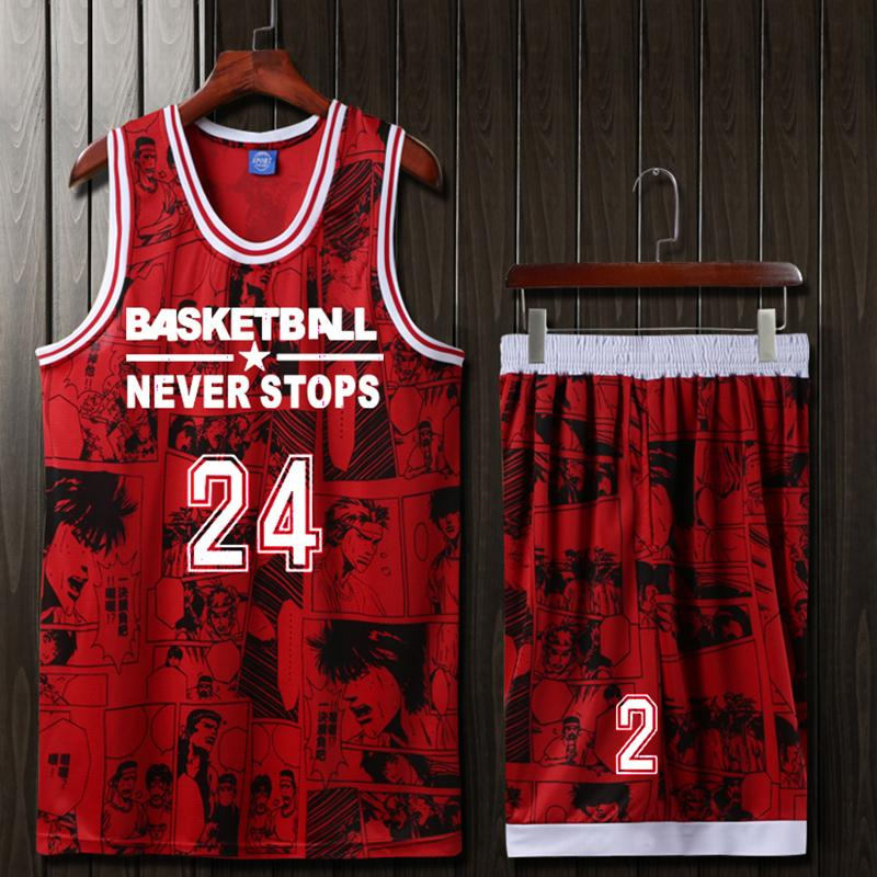 ba200ee7b 2019 2019 New Custom Men Women Kids Basketball Jerseys Cheap Blank College  Basketball Uniforms Youth Basketball Set Suits Dry Quick Breathable From ...