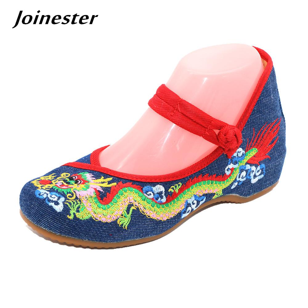 Designer Dress Shoes Chinese Ethnic Dragon Embroidered Women S Canvas  Casual Ankle Strap Round Toe Vintage Wedges Pumps Mary Jane Ladies Comfort  Shoes Mens ... 22137fdf1bff