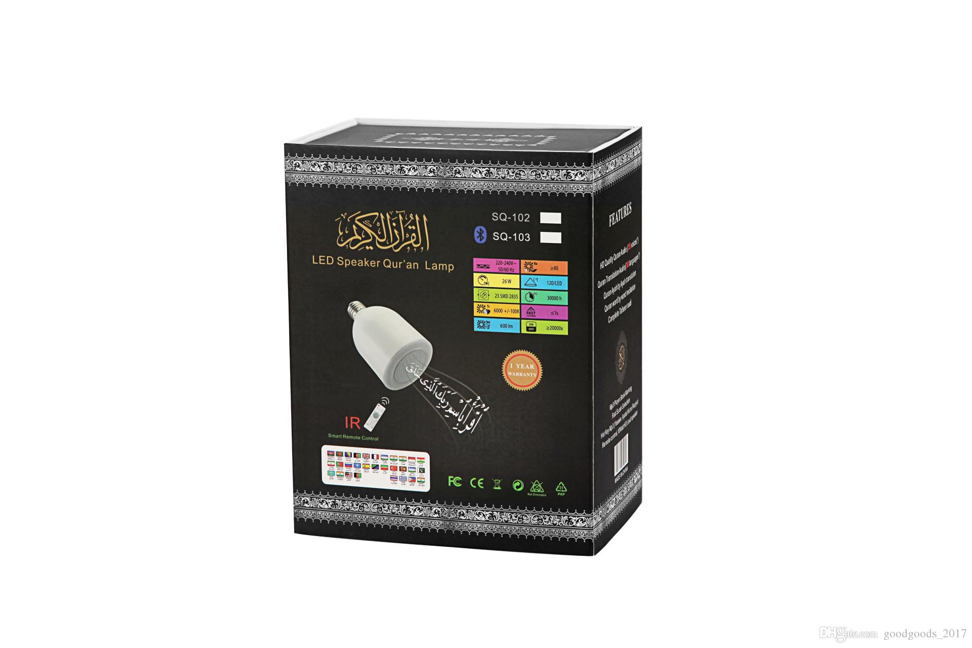 Ages Speakers K264 E27 Lamp Arabic All Quran Coran Led Speaker Sq103 Of Light O0vmNnw8
