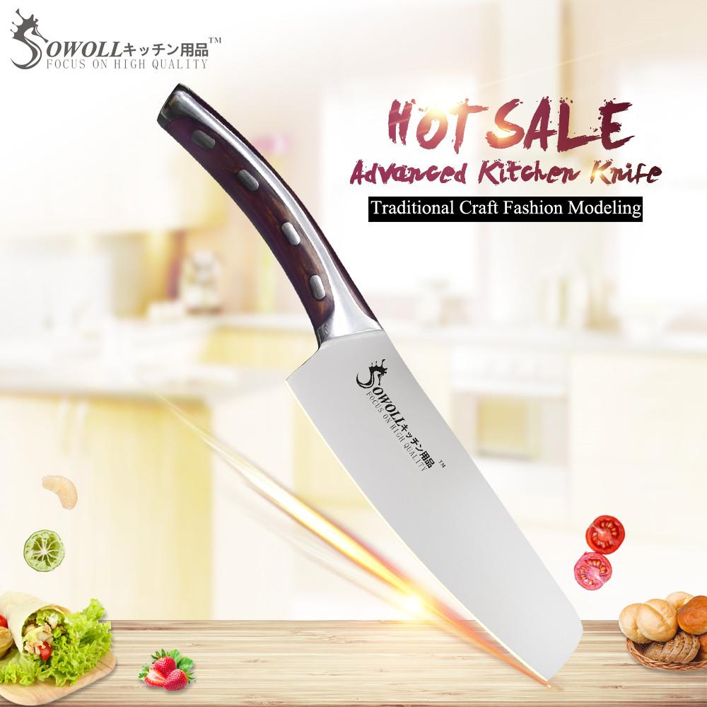 "Sowoll Brand 4cr14mov Stainless Steel Blade Single 6 ""Chef Knife Resin Fibre Handle Kitchen Knife Unique Design Cooking Tools 5819"