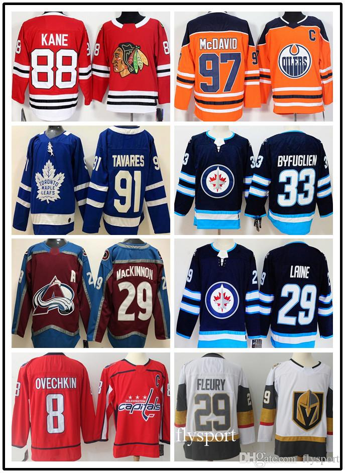 san francisco a61fe 09dbc wholesale hockey jerseys
