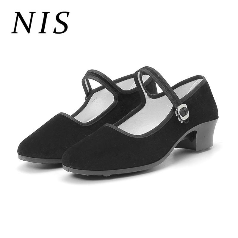 grande vente be5b7 e0bbe Nis Black Ankle Strap Femmes Pompes Chaussures Femme Travail Chaussure  Respirant Bloc Talons Rétro Casual Printemps Automne Dames Chaussures  Nouveau