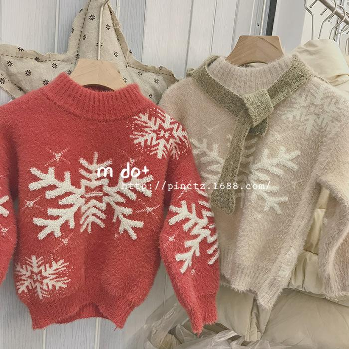 2c1aa8b29 Christmas Girl Sweaters Knitted Floral Jumper Pullover Winter Baby ...