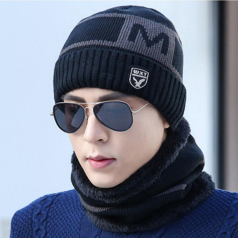 2019 Winter Warm Beanie Knitting Hat Scarf Neck Warmer Set Men Women From  Longanguo 96b83c7cf698