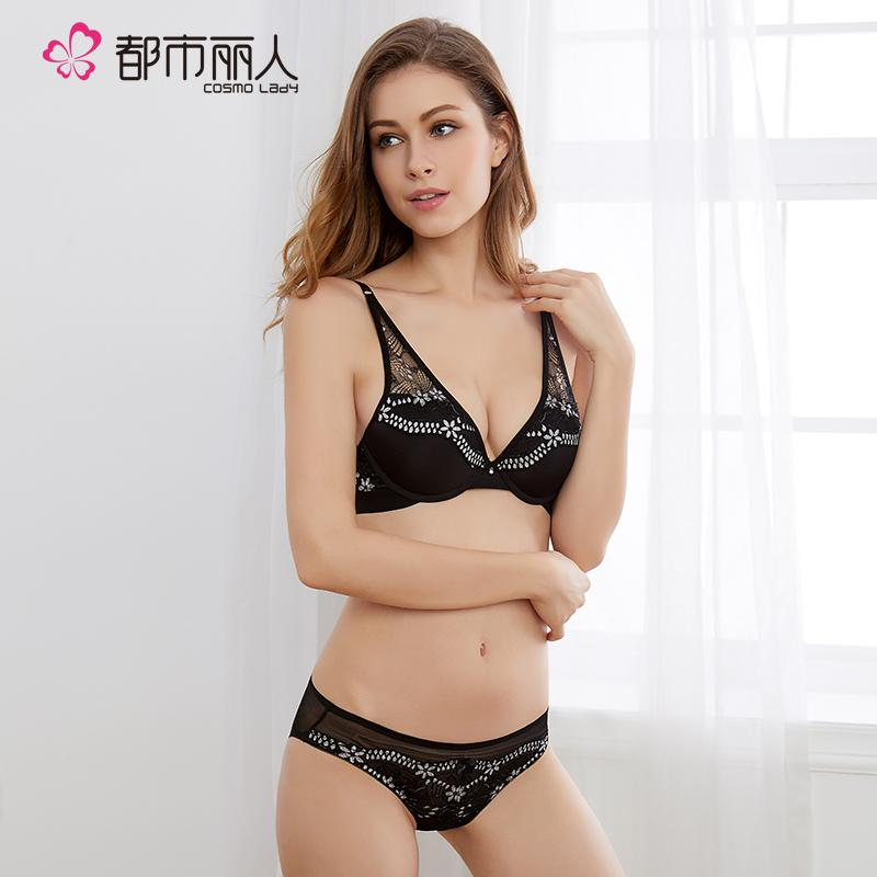 8842fda07a3cb Cosmo Lady Bra Set V Shape Sexy Lingerie Set Comfortable Lace Women S  Underwear Set 2B8117 UK 2019 From Lvzhiclothes002