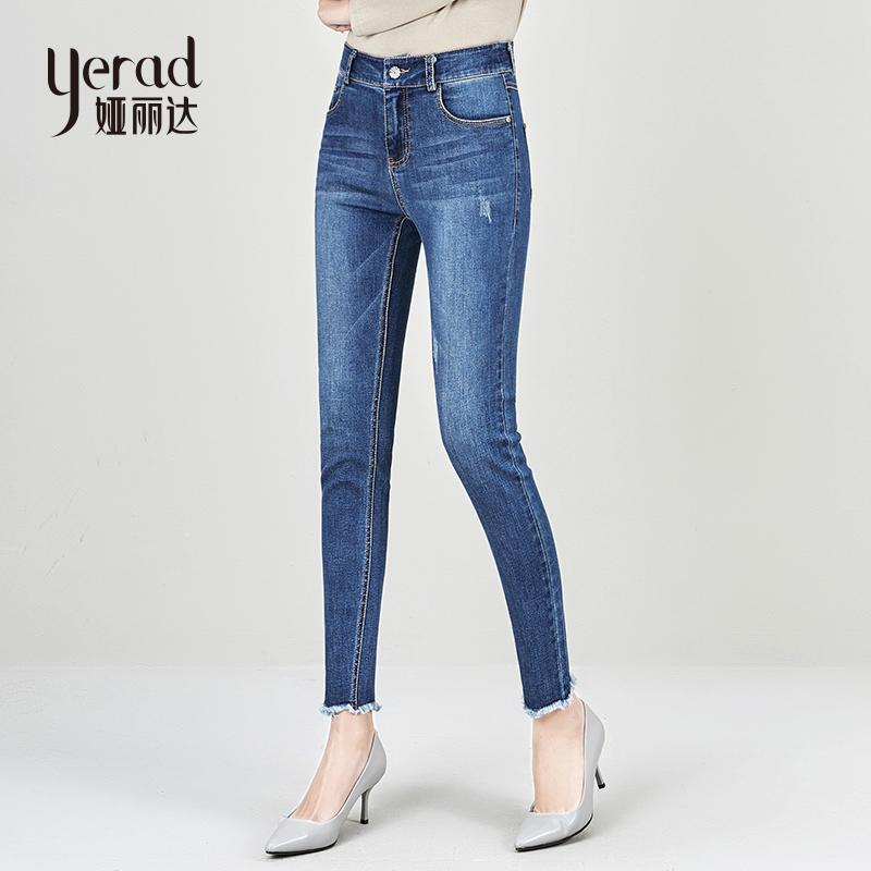 adef68b53fd 2019 YERAD 2019 Spring New High Waist Jeans Fashion Slim Stretchy Denim  Pencil Pants Office Lady Work Trousers From Maoku, $45.17 | DHgate.Com