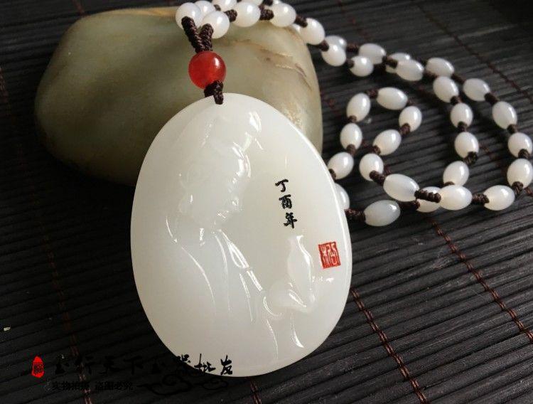 6673fb5403e6 Compre Natural JADESt Tallado Blanco Guanyin Colgante Blanco Collar De  Perlas