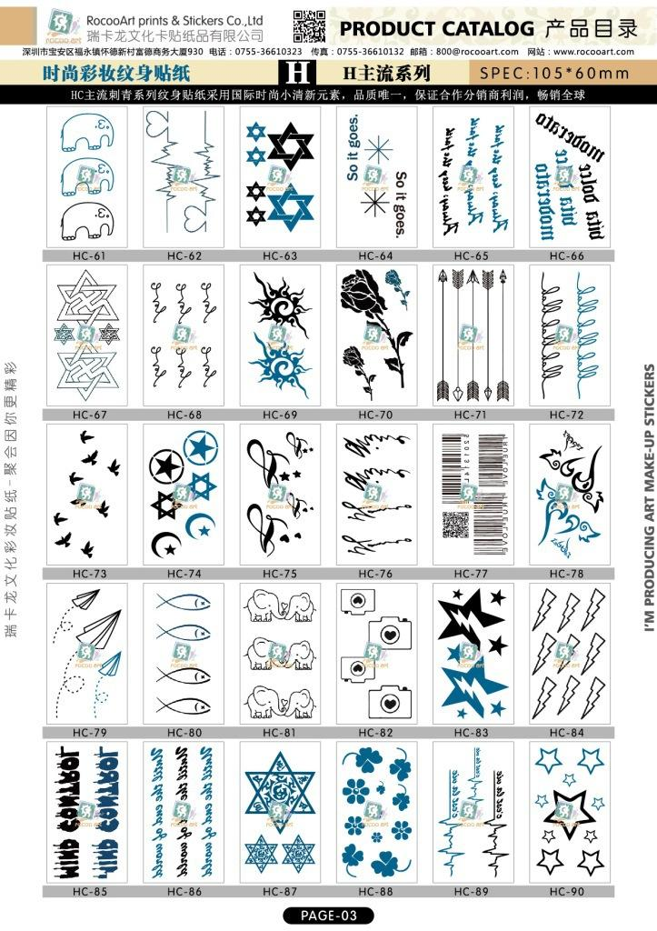 Body Art waterproof temporary tattoos for men and women Sex black swirl marks design small tattoo sticker Wholesale HC1169