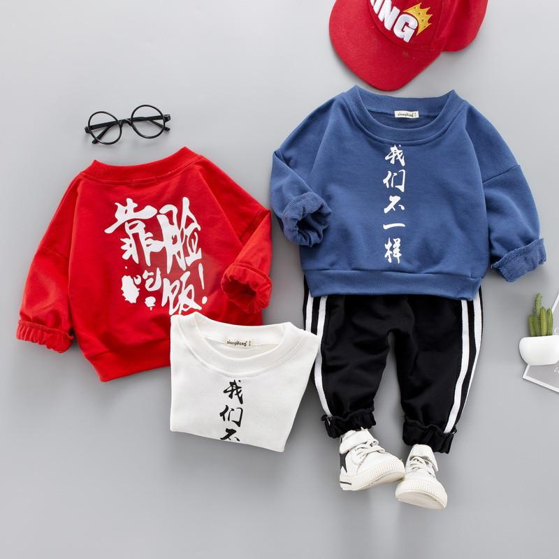0-4 year High quality boy girl clothing set 2019 new spring letter sport active kid suit children baby clothing T-shirt+pant