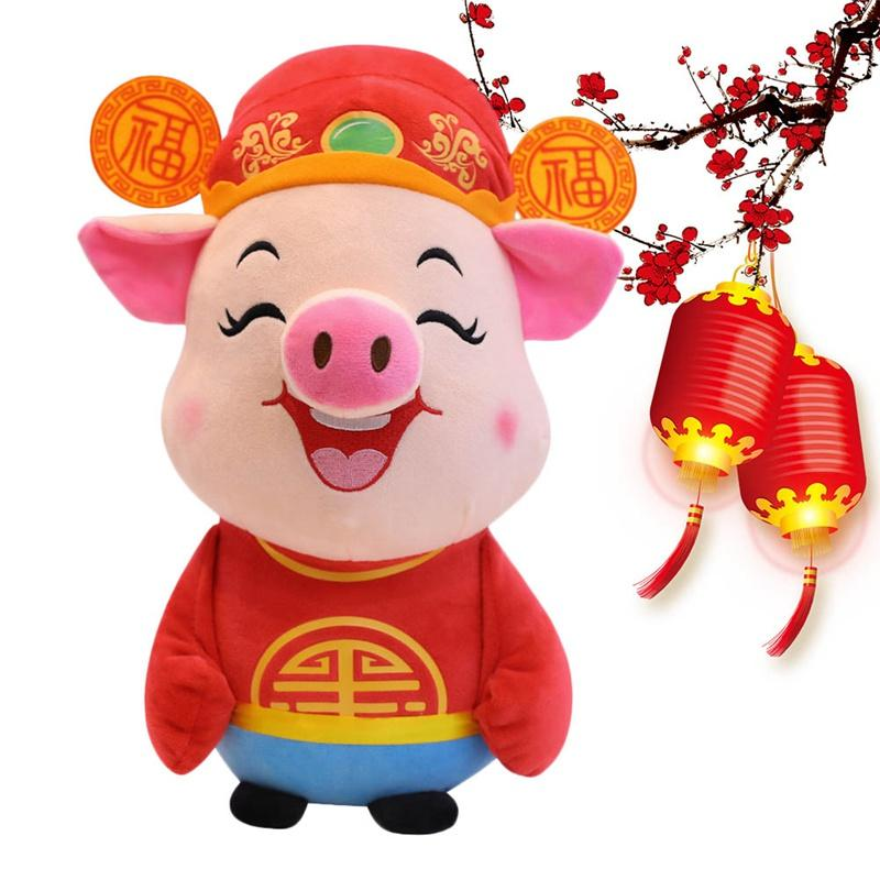 2019 Pig Year China Mascot Lucky Pig Kawaii Plush Soft Toys Chinese New  Year Party Decoration Gift For Children Girl