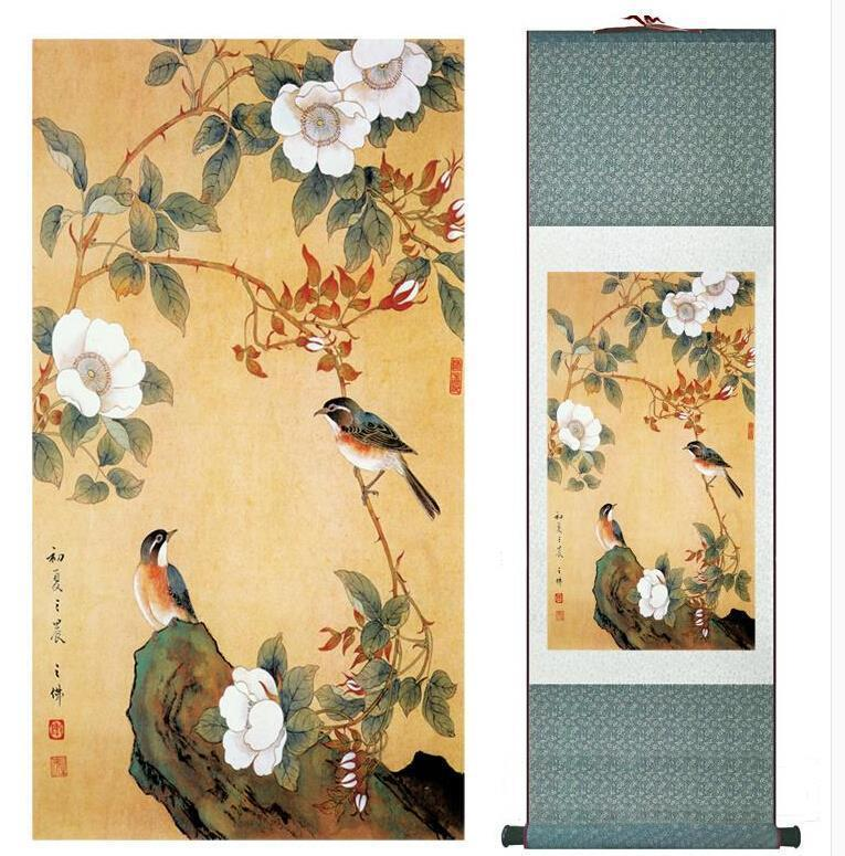 Spring Birds And Flowers Super Quality Traditional Chinese Art Painting Home Office Decoration Chinese Paintingprinted Painting