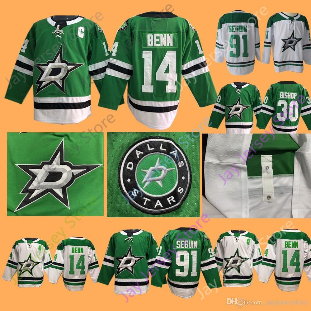 e0612ae21 Compre 2019 Dallas Stars Camisolas 14 Jamie Benn 30 Ben Bishop 91 Tyler  Seguin Jersey Casa Fora Verde Branco Homens Mulheres Juventude Criança Tudo  ...