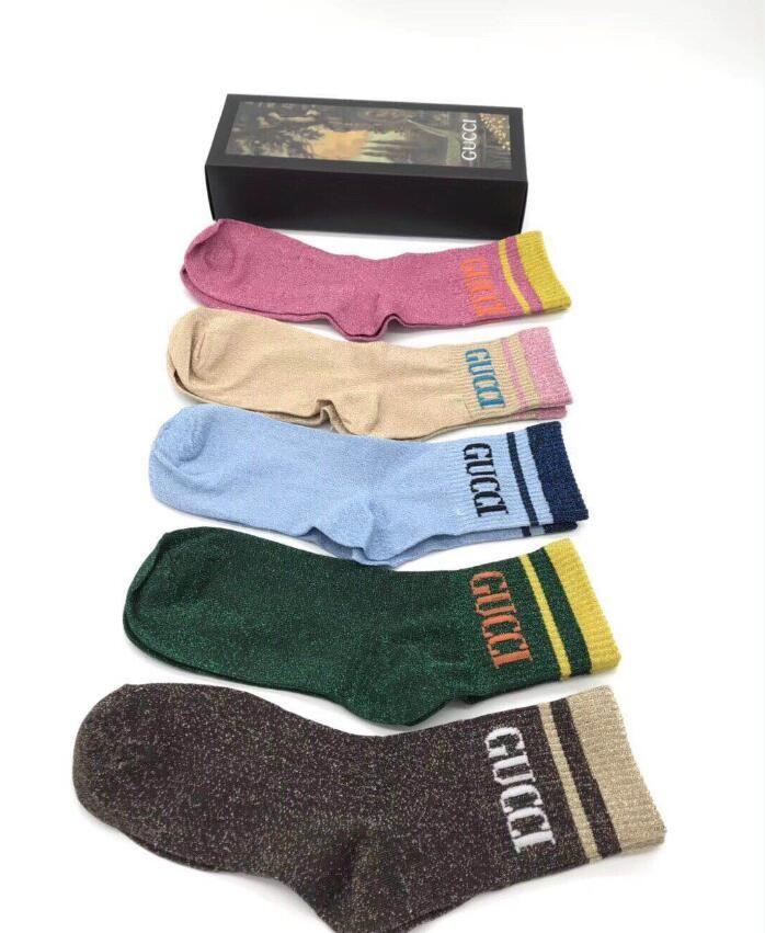 2019 Louis Vuitton Funny Socks Women Various Colors Female Cute