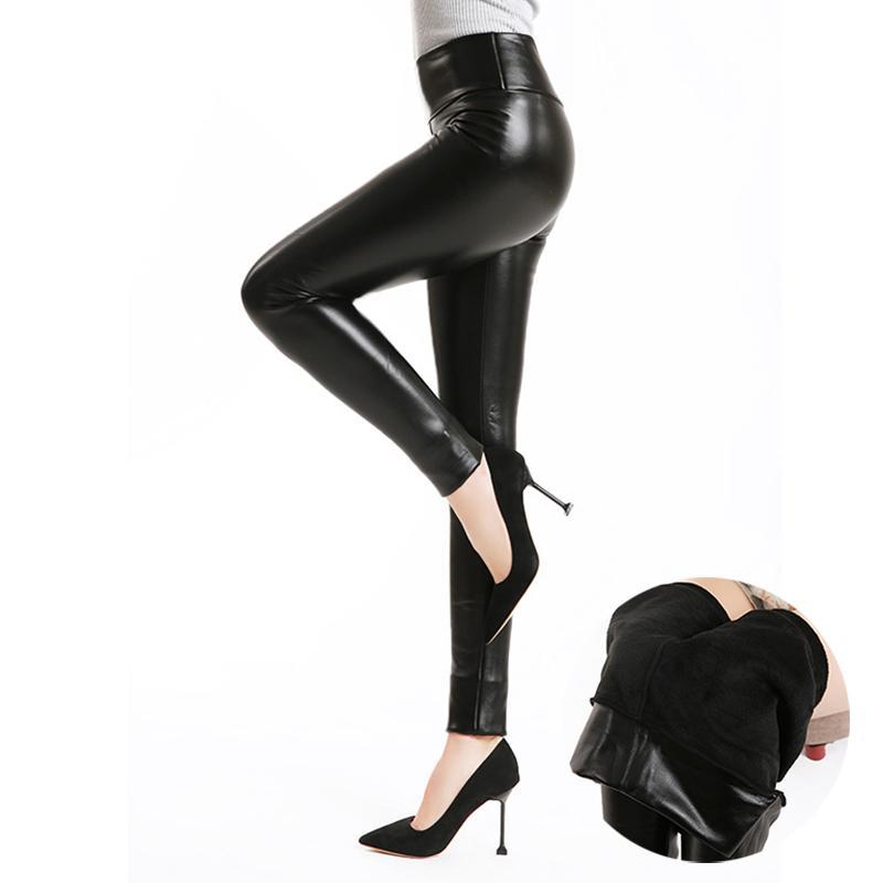 eca3f59489 Compre Empuje Hacia Arriba Legging De Cuero Para Las Mujeres Primavera E  Invierno Leggins Sólidos Pantalones Estándar De Cintura Alta Slim PU Punk  Polainas ...