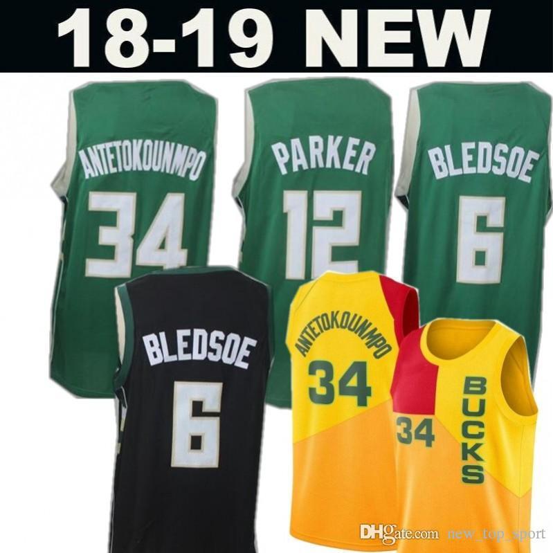 2019 City Milwaukee 34 Giannis Antetokounmpo Ray Allen Bucks 6 Eric ... 2b5e0e34c
