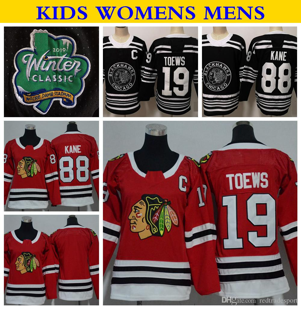 2019 2019 Winter Classic Youth Chicago Blackhawks 88 Patrick Kane 19 Jonathan  Toews Hockey Jerseys Home Red Stitched Mens Kids Womens Shirts From ... e4c5146781e1a