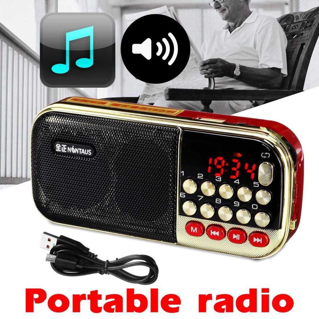 Portable radio P ocket 12.3x3.5x5.8cm FM MP3 One-click cycle Digital channel selection playing for 18 hours