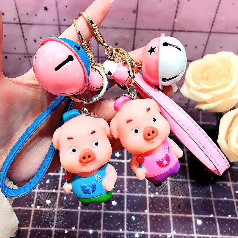 2019 Small Gift Cartoon Pink Pig Key Chain Creative Male And Female Key  Chain Car  Bag Pendant From Kingabcstore 708b00bed7c6
