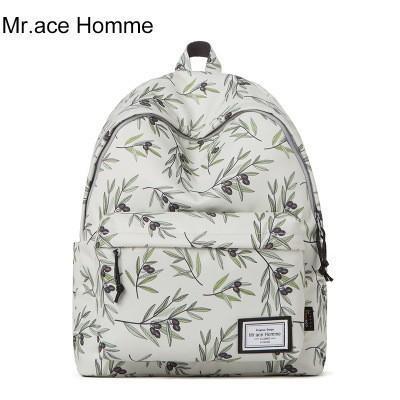 Design Flower Printing Backpack Teenage Girls School Bag Women Backpack  Travel Bag Large Capacity Can Be Portable Bag Y19AL Personalized Backpacks  Hunting ... 409f91e854d06