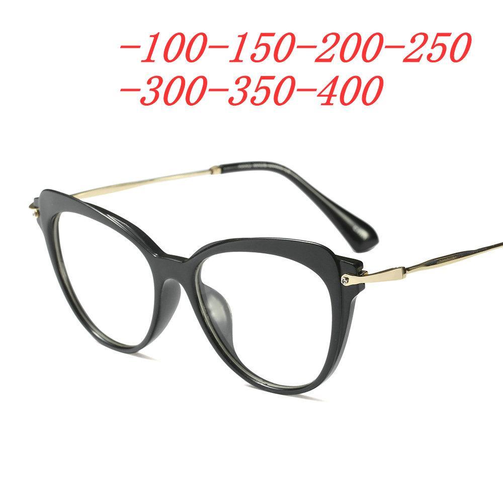 b137cbfae551 Cat Photochromic Finished Myopia Glasses Photosensitive Chameleon ...