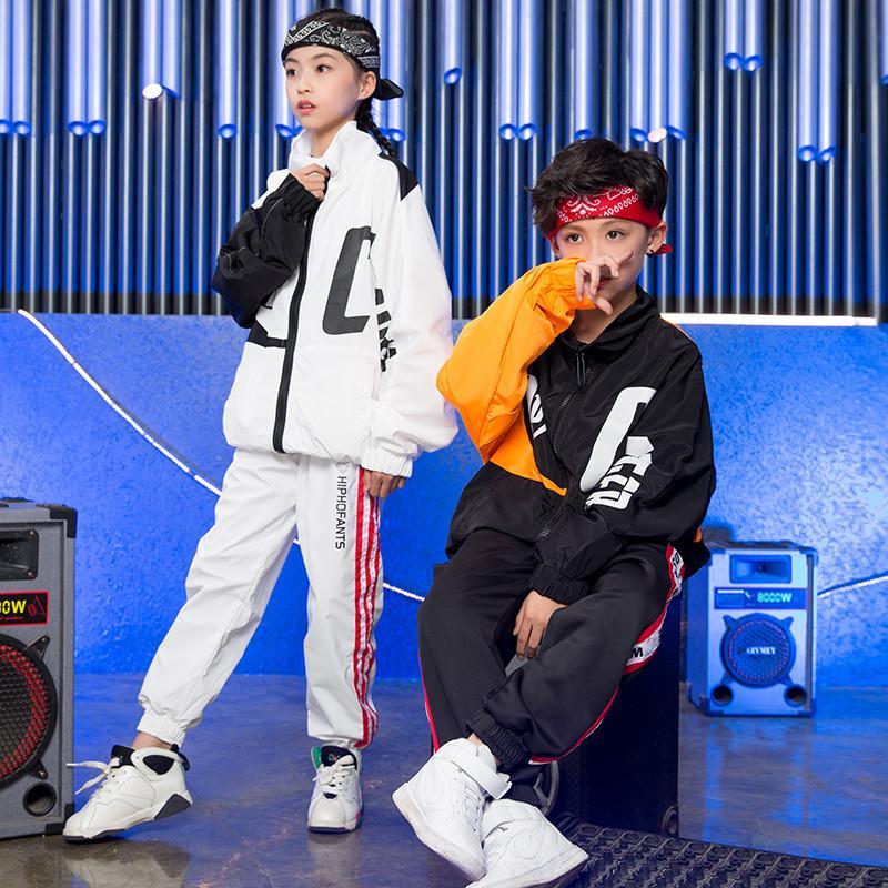 Compre Niños Hip Hop Set Niños De La Moda Traje De Baile De Jazz Niños  Sueltos Chicas Street Dance Ropa Rave Ropa Deportiva Informal DC1094 A   56.84 Del ... 9a3a51dd8ba