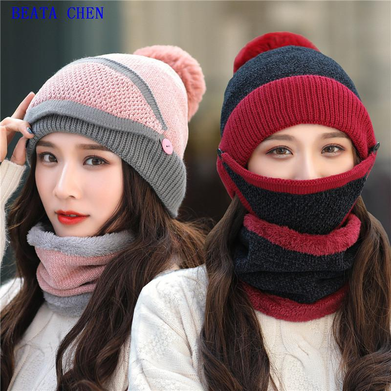 86c35280ad6 New Cap And Neck Mask Kit Thickened Warm Knitted Hat for Women Winter And  Korean Version Warm Fleece Hat Tide Bomber Hats Cheap Bomber Hats New Cap  And Neck ...