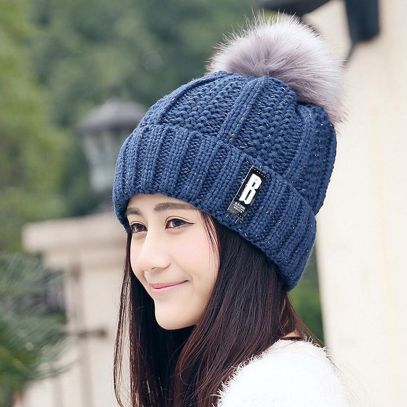 2018 Korean Winter Hats For Women Fashion B Letters Knitted Hat Women S  Brand High Quality Winter Female Warm Beanie Skully Cap Baseball Hat Beach  Hats From ... ae317e08f30