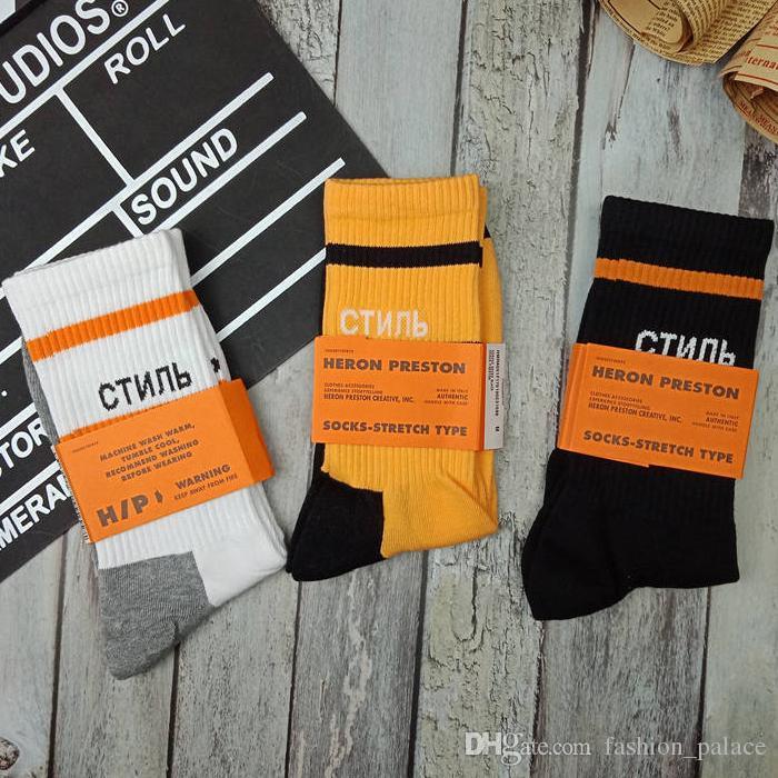 e64f9c21014 2019 Heron Preston Cotton Socks New  STYLE  Skateboard Stockings Heron  Crane Streetwear Accessories Men Women Brand Socks MTI0403 From  Fashion palace