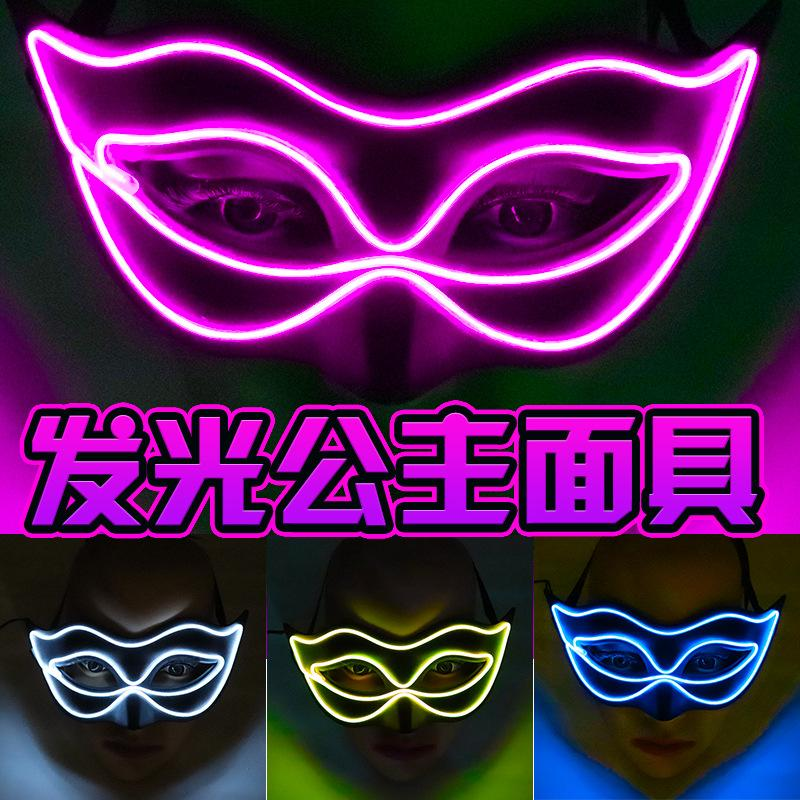 Butterfly Masquerade Neon Mask Halloween Painting LED Red Yellow Luminous Facepiece Plastic Half Face Party Masks Bardian 21oyD1