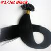 # 1 / جيت الأسود
