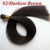 # 2 / Самый темный Браун