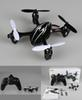 2.4G 4CH 6-Axis GYRO Quadcopter Quadricopter Quadrocopter with Camera CAM UFO VS Hubsan X4 H107C Parrot AR.Drone 2.0 RC Helicopter