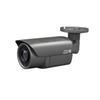 회색 4K IP 카메라