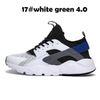 17 أبيض أخضر 4.0