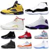 2019 5s FAB 5 TROPHY ROOM Men Basketball Shoes FIBA 12s Sneakerin Concord 11s Cap and Gown 13s Mens Trainers Sport Sneakers 7-13