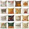 48 Styles Happy Thanksgiving Day Pillow Covers Fall Decor Linen Give Thanks Sofa Throw Pillow Case Home Car Cushion Covers 45*45cm