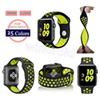 New Arrived Sport Silicone More Hole Straps Bands For Apple Watch Series 1 2 Strap Band 38 42mm Bracelet VS Fitbit Alta Blaze Charge Flex