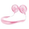 2 # _Pink مع حزمة مسطحة