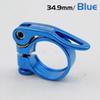 34.9mm Blue