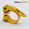 31.8mm Gold
