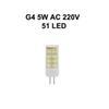 G4 5W AC220V 51LED