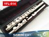 Japan Professional Flute 514 Nickel silver 16 Closed hole C tone Curve With E key instrumentos music professional flauta free shipping