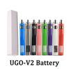 650mah UGO V2(without charger))