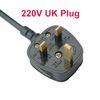 220V UK Tak