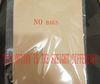 لا حقيبة 【الرجاء عدم شراء】